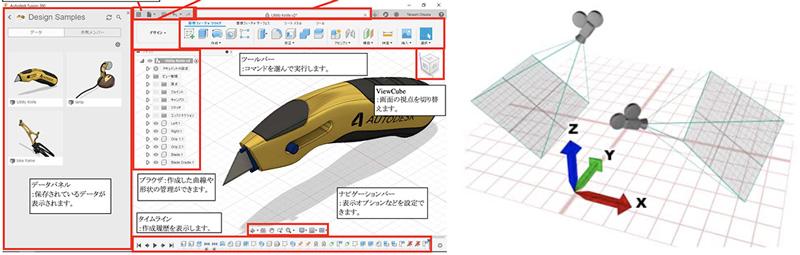 CAD基本操作