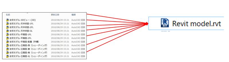 Revitのデータ抽出例