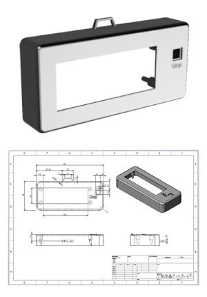 CADモデリング
