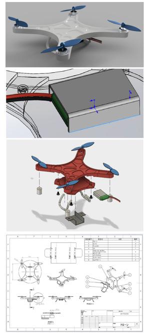 CADドローン設計