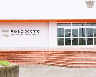 sanjo_02